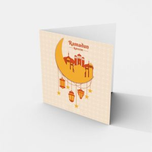 Ramadan Cards-Nukreationz.com.ng